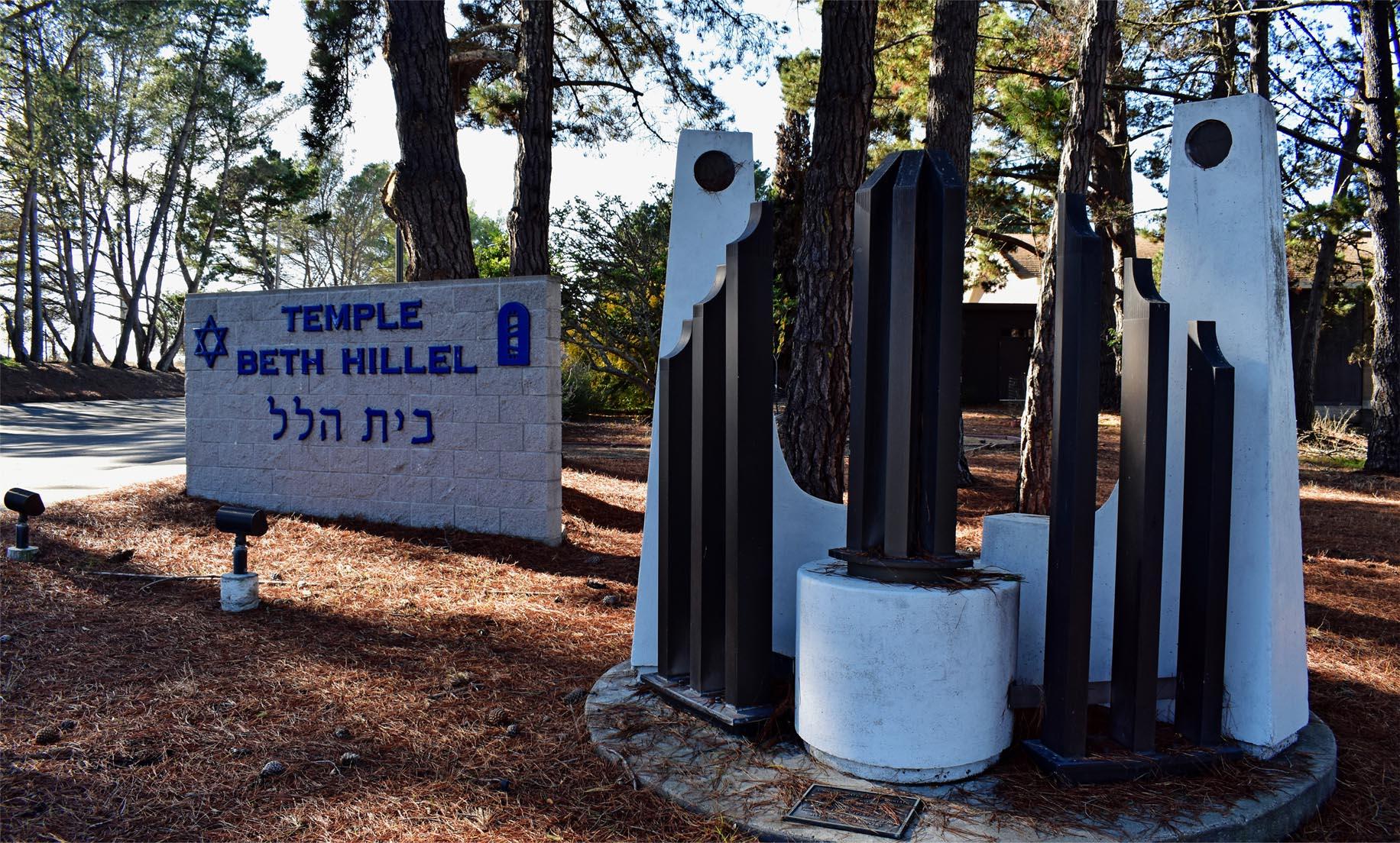 Richmond synagogue invites community to Purim Carnival