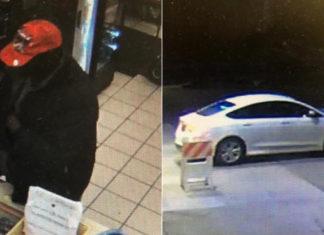 Richmond police seek public's help in gas station robbery case