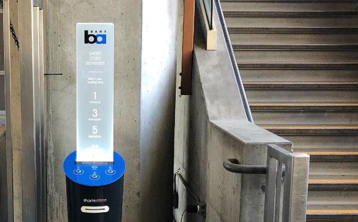 Richmond BART has a short story dispenser